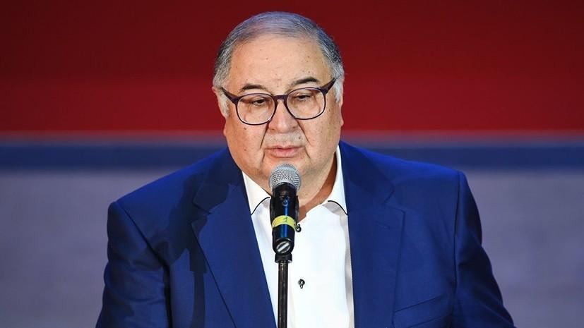 Представитель Усманова: бизнесмен узнал о ситуации с «Коммерсантом» из СМИ