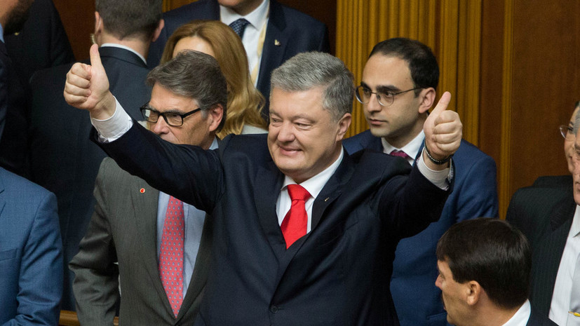 Эксперт оценил перспективы партии Порошенко на досрочных выборах в Раду
