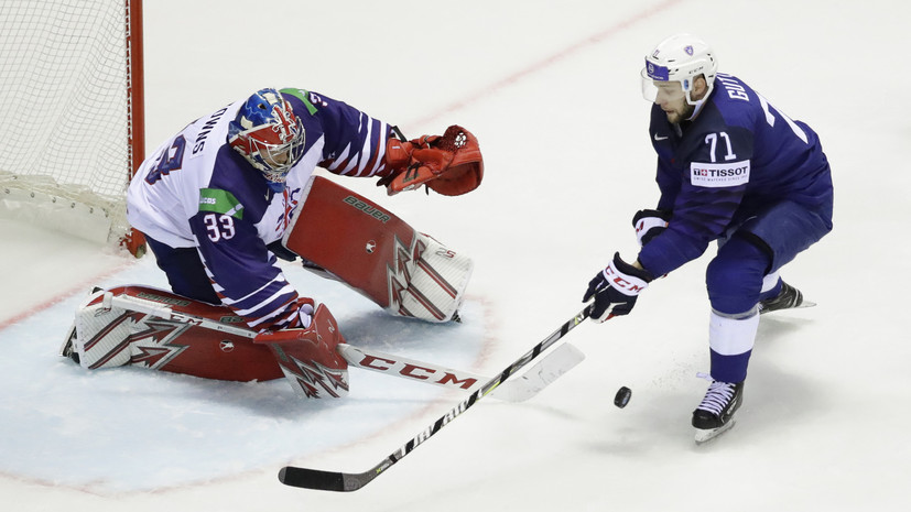 Сборная Великобритании по хоккею победила Францию на ЧМ, отыгравшись с 0:3