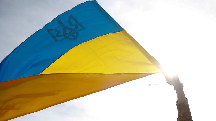 Германия выделит напроведение реформ вУкраине крупную сумму