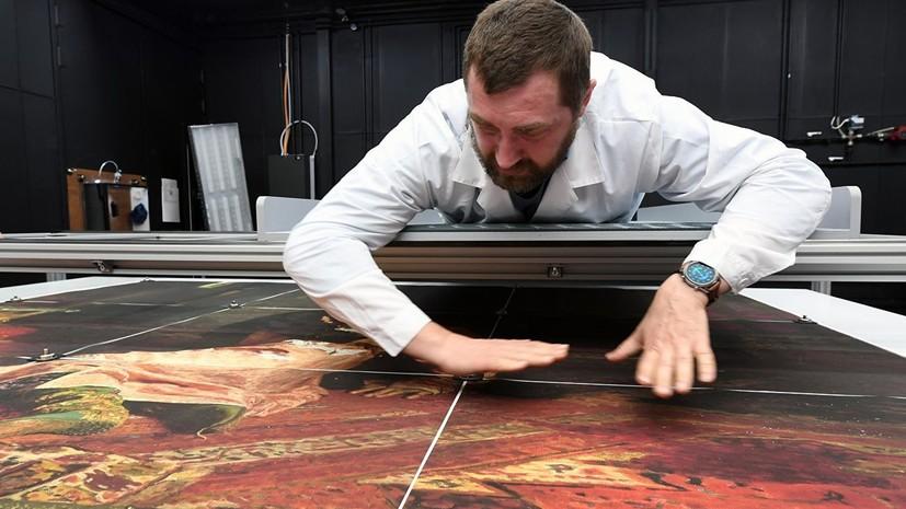 В Третьяковской галерее рассказали о ходе реставрации картины Репина