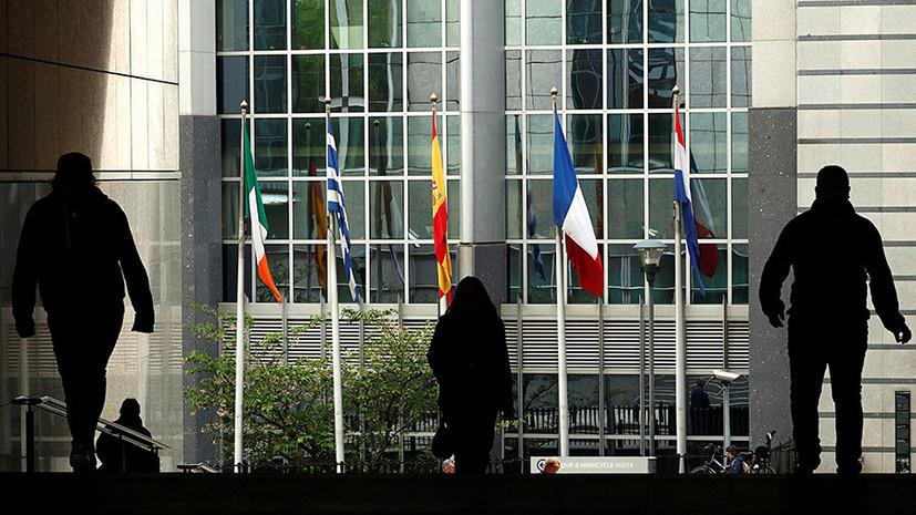«Стигматизирующий фактор»: почему на Западе заговорили о «российском влиянии» на выборы в Европарламент