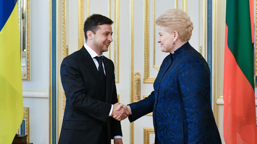 Зеленский провёл встречу с президентом Литвы