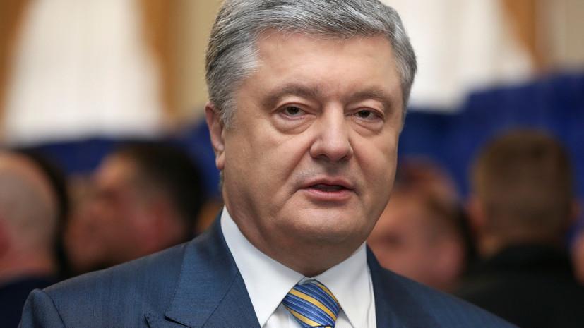Порошенко сообщил о переезде из администрации президента в офис БПП