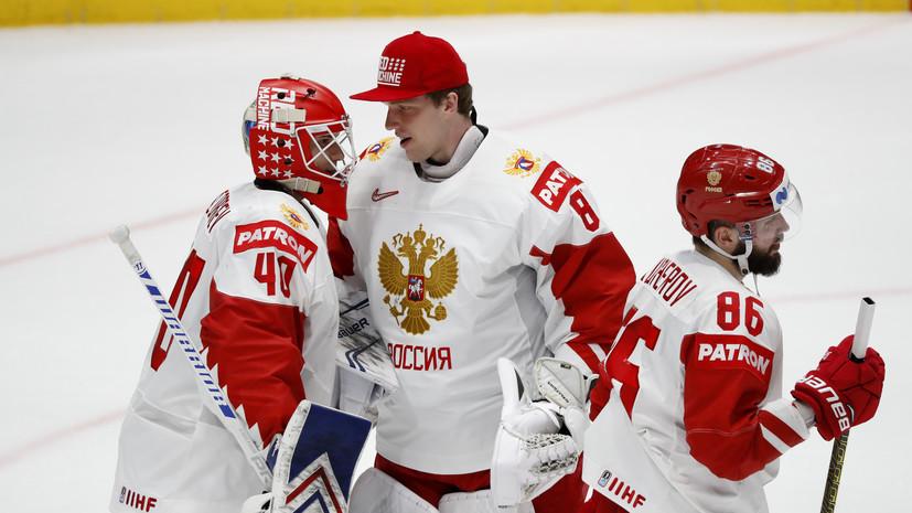 Стали известны участники четвертьфиналов ЧМ по хоккею