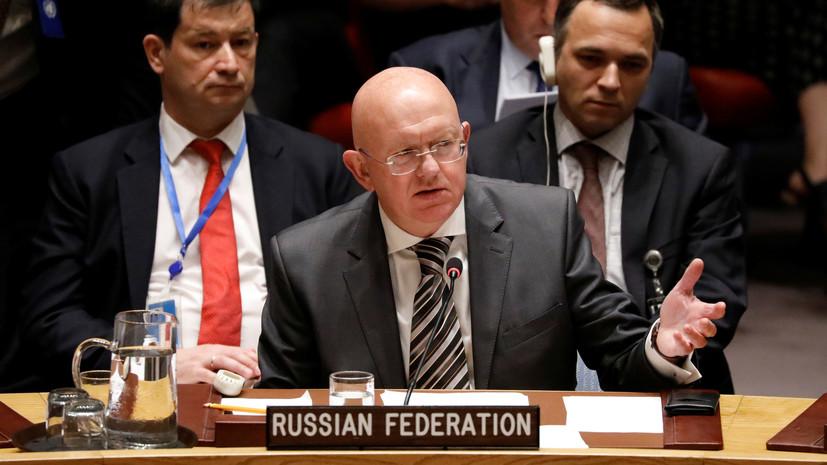 Небензя: на Украине вводится «языковая инквизиция»