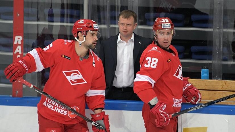 «Спартак» продлил контракт с хоккеистом Зубовым