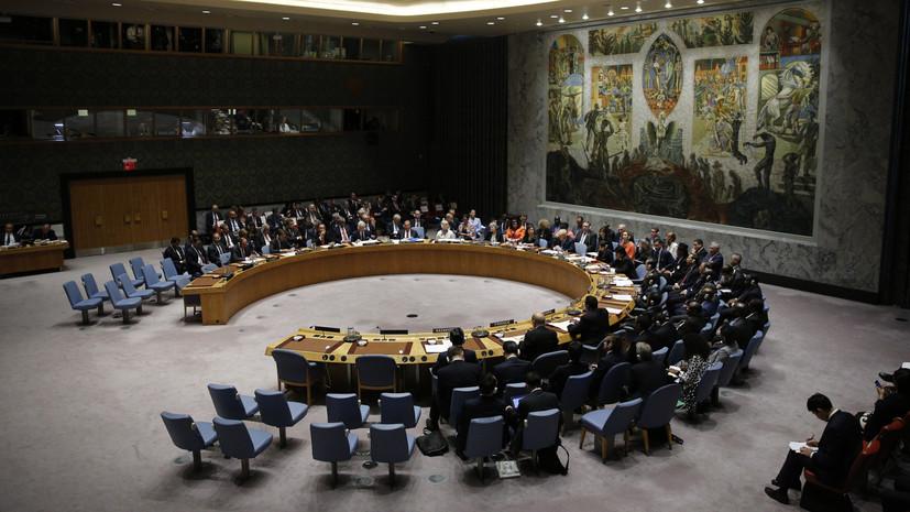 СБ ООН не внёс в повестку рассмотрение закона о языке на Украине