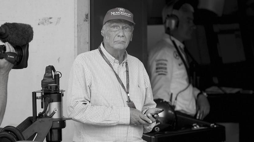 Скончался трёхкратный чемпион «Формулы-1» Лауда