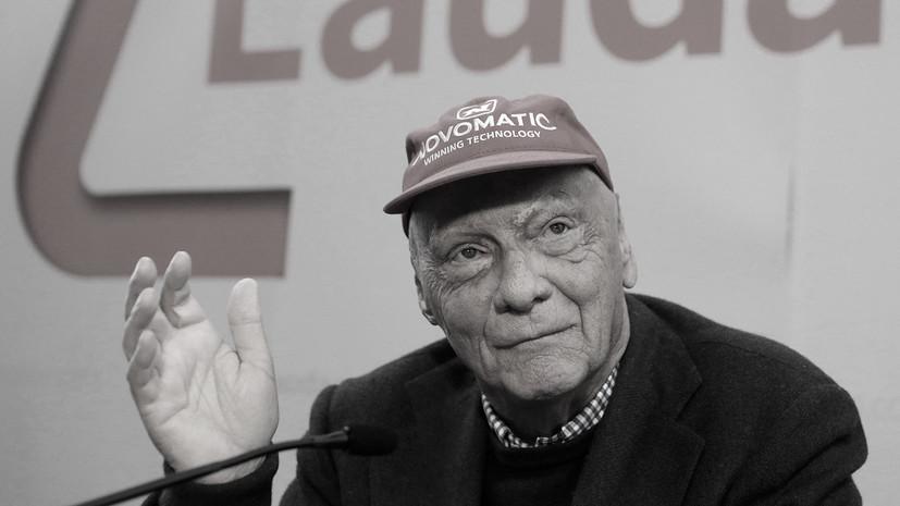 McLaren выразил соболезнования в связи со смертью Лауды