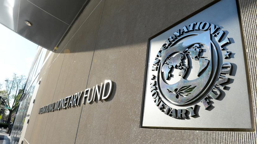 Миссия МВФ начала работу на Украине