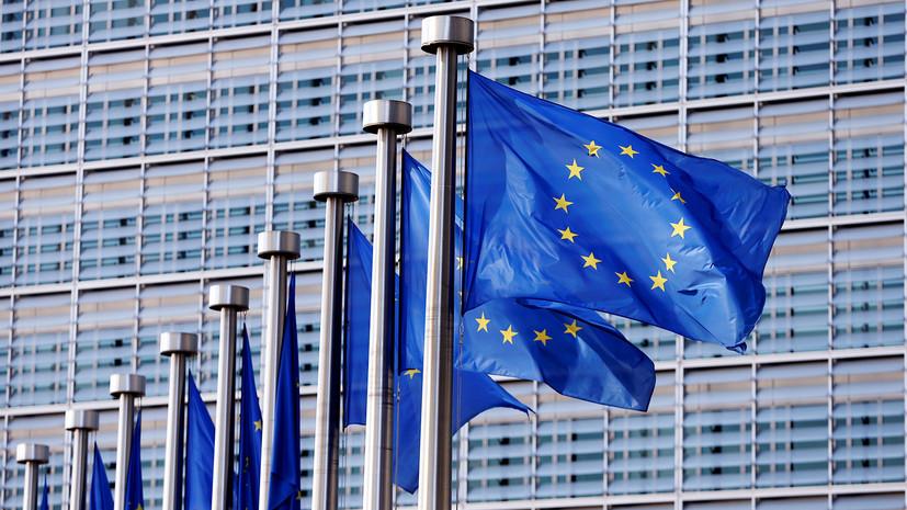 «Под зонтиком ЕС и НАТО»: в Британии призвали обновить политическую элиту Грузии, Украины и Молдавии
