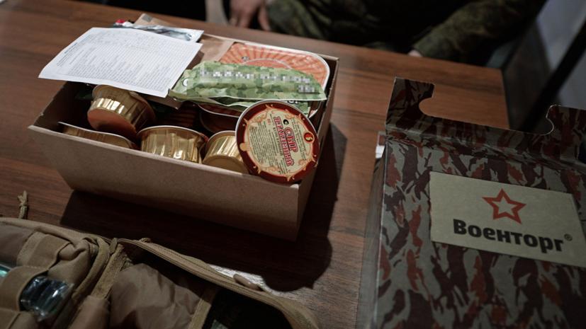 В Минобороны России рассказали о рационе солдат