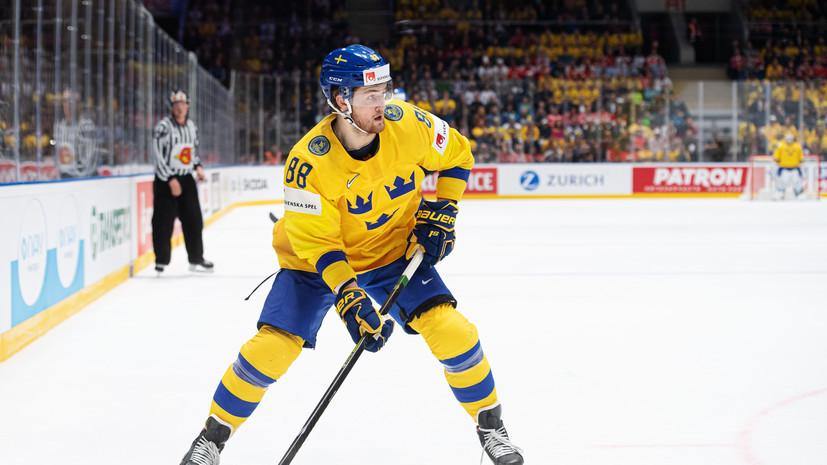 Хоккеист Нюландер заявил, что сборная Швеции готова играть на победу с Россией