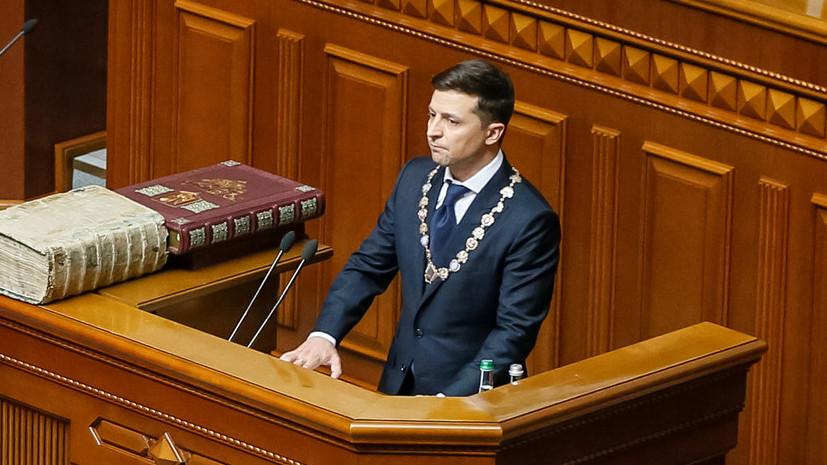 Зеленский вызвал министра обороны Украины в свою администрацию