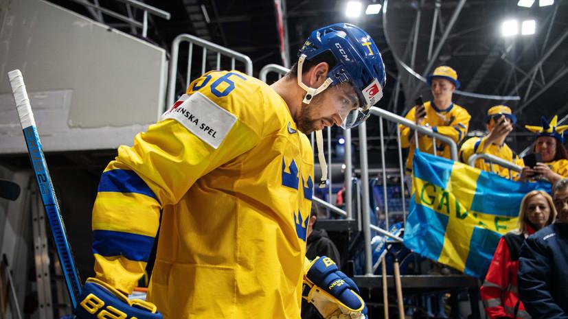 Хоккеист Густафссон заявил, что Анисимов станет его врагом в матче Швеция — Россия