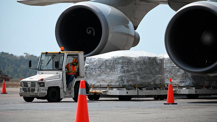 Торговое приземление: как падение глобального рынка грузовых авиаперевозок может отразиться на международном бизнесе