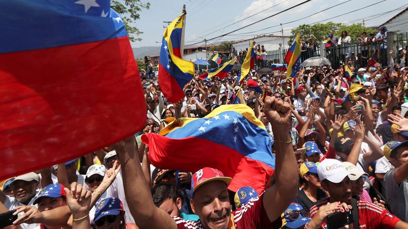 В Венесуэле заявили об убытках в $130 млрд от санкций США