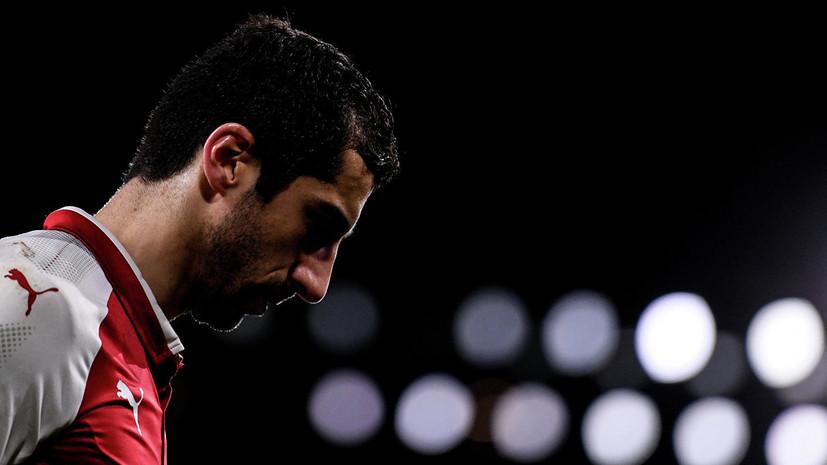 «Арсенал» решил не брать Мхитаряна на финал Лиги Европы в Баку