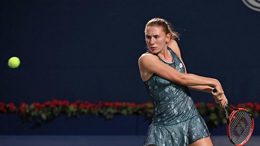 Александрова вышла во второй круг турнира WTA в Нюрнберге