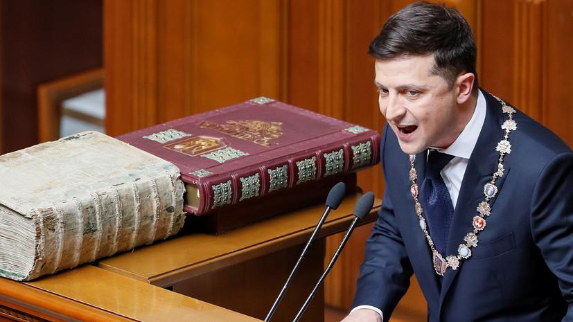 Зеленский объяснил решение распустить Верховную раду