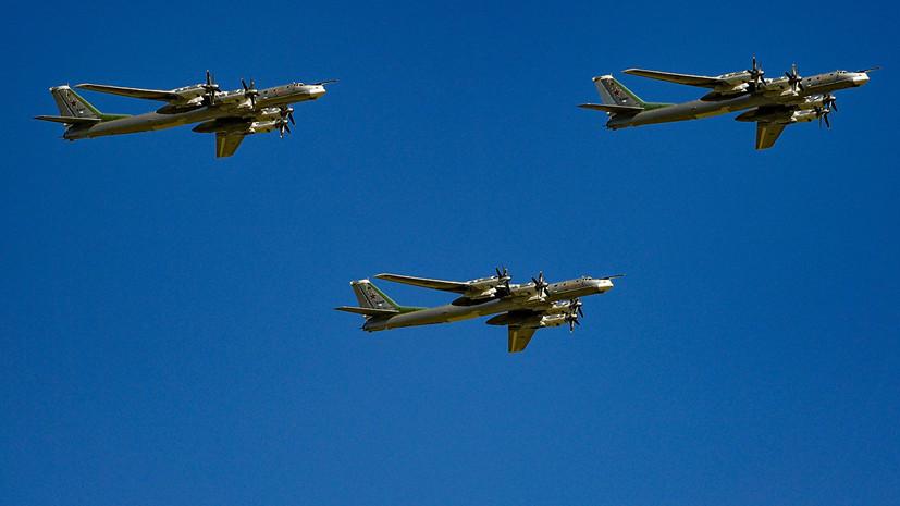 Четыре Ту-95МС выполнили 12-часовой полёт над Арктикой