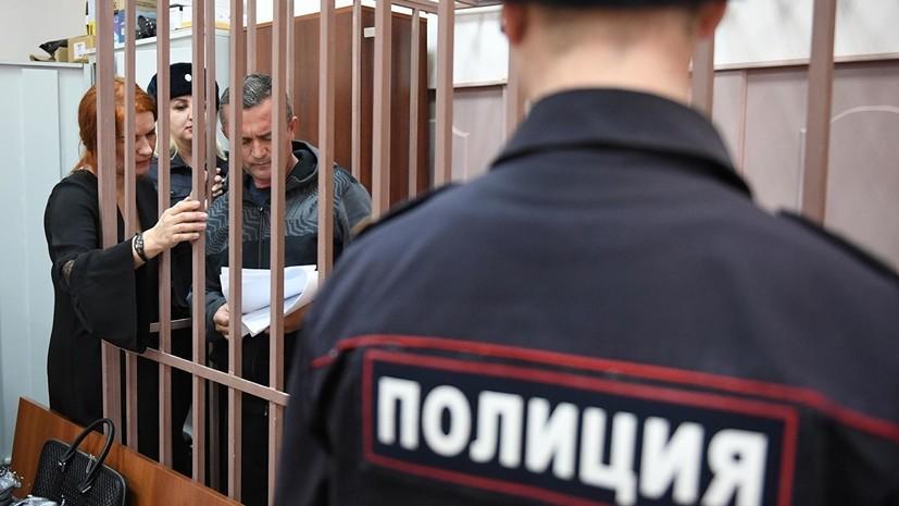 Суд продлил арест фигурантам дела Абызова