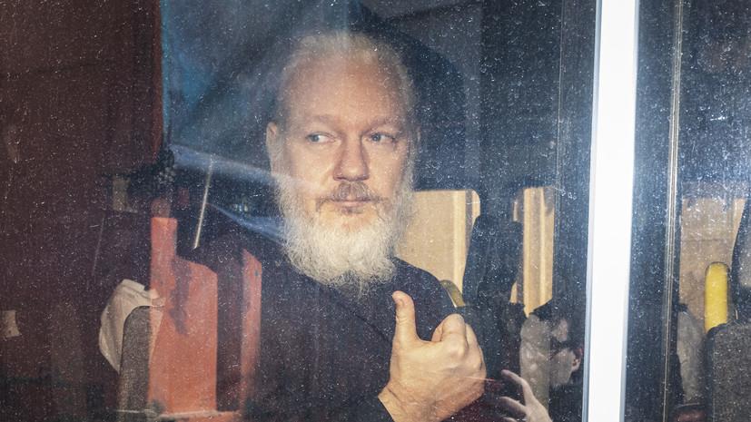 Шведский суд назвал дату слушаний по запросу о заочном аресте Ассанжа