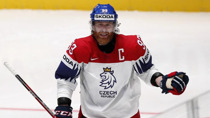 Ворачек стал самым результативным хоккеистом в истории сборной Чехии на одном ЧМ