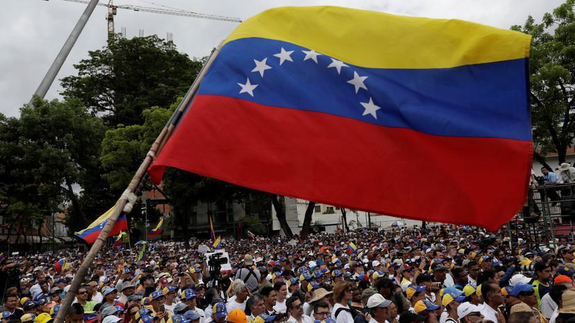 Глава СВР заявил о возможности новых попыток смены власти в Венесуэле