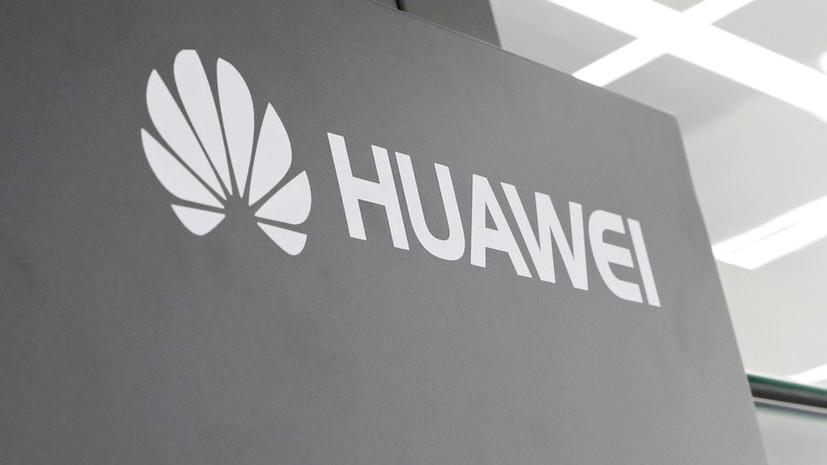 Эксперт прокомментировал ситуацию вокруг Google и Huawei