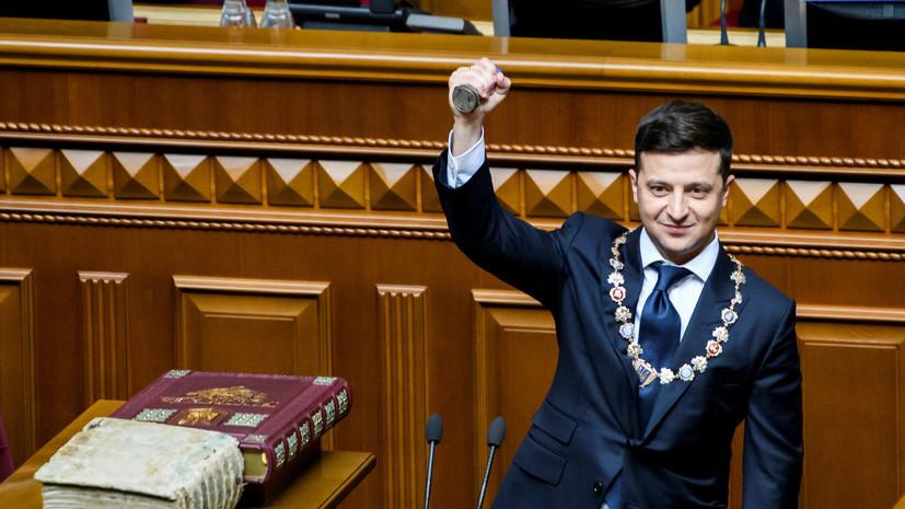 В Госдуме оценили идею Зеленского внести в Раду законопроект об импичменте