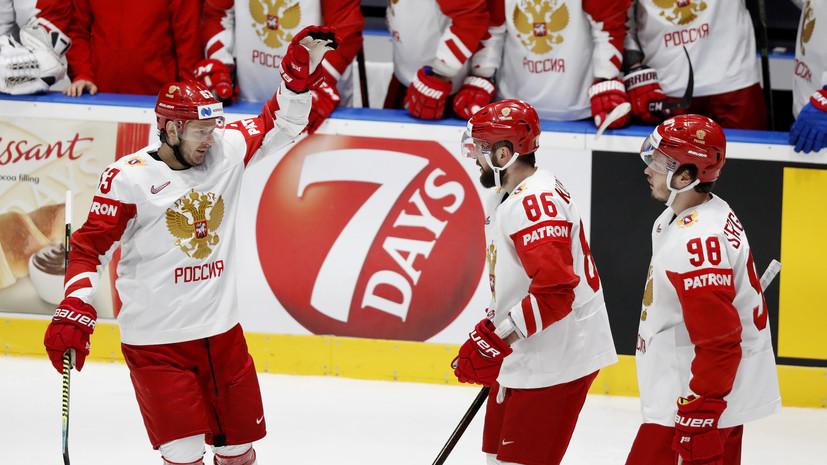 Российские хоккеисты займут первое место в группе на ЧМ, даже проиграв шведам в две шайбы