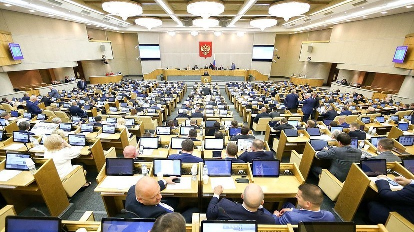 В Госдуме оценили введение США санкций против трёх организаций из России