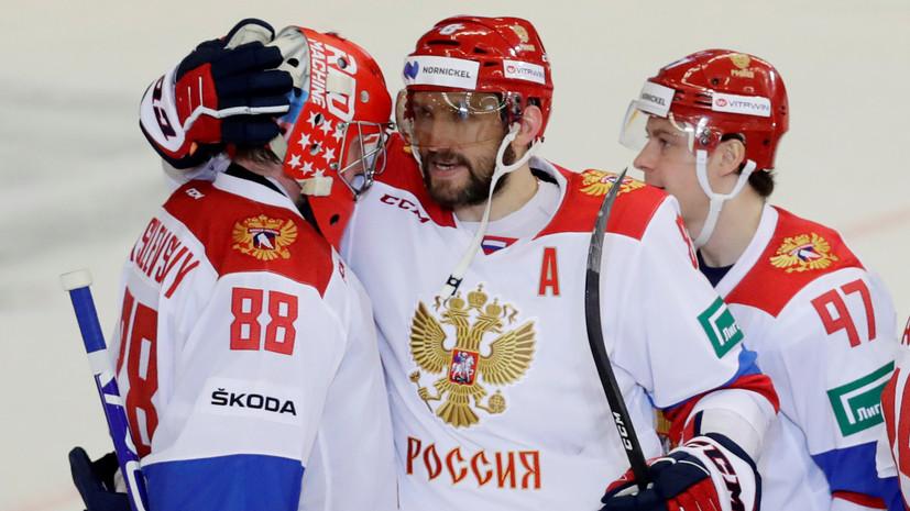 Хаванов прокомментировал низкую результативность Овечкина на ЧМ