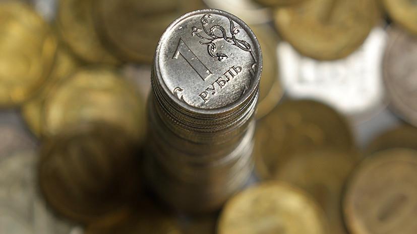 Эксперт назвал возможный курс рубля на лето