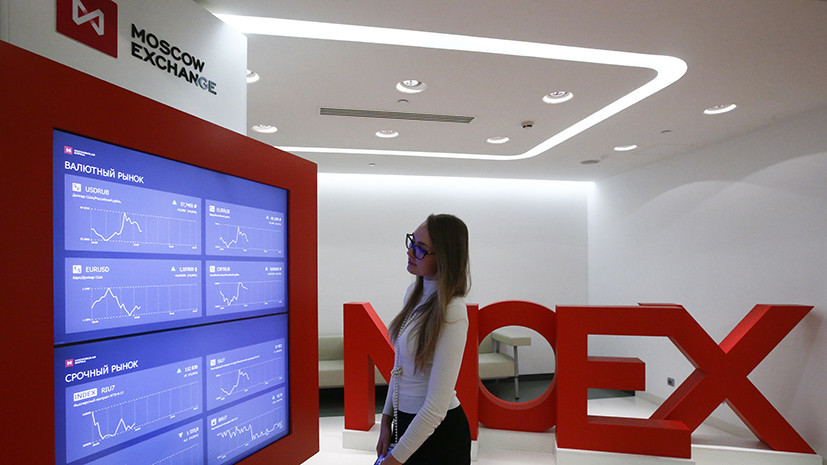 Индекс Мосбиржи побил исторический рекорд