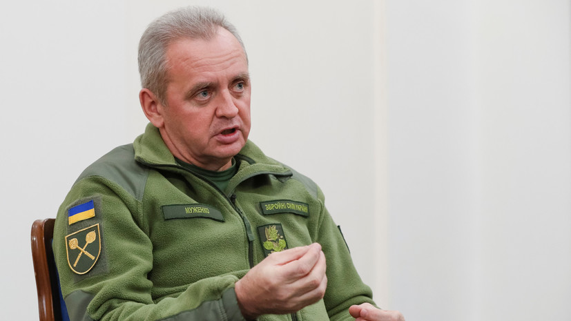 Зеленский уволил Муженко с должности главы Генштаба Украины