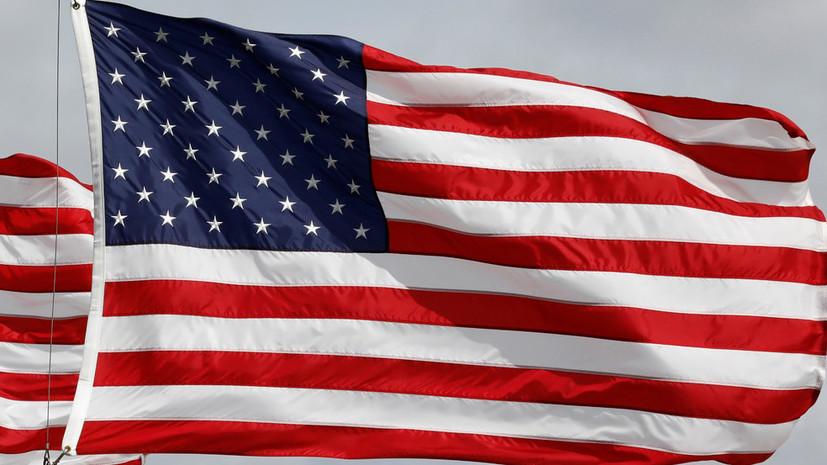 Эксперт оценил введение США санкций против трёх организаций из России
