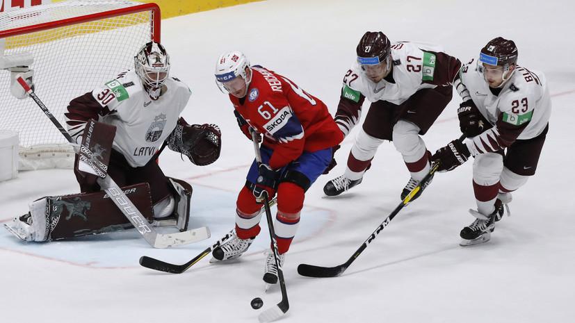 Сборная Латвии обыграла команду Норвегии на ЧМ по хоккею