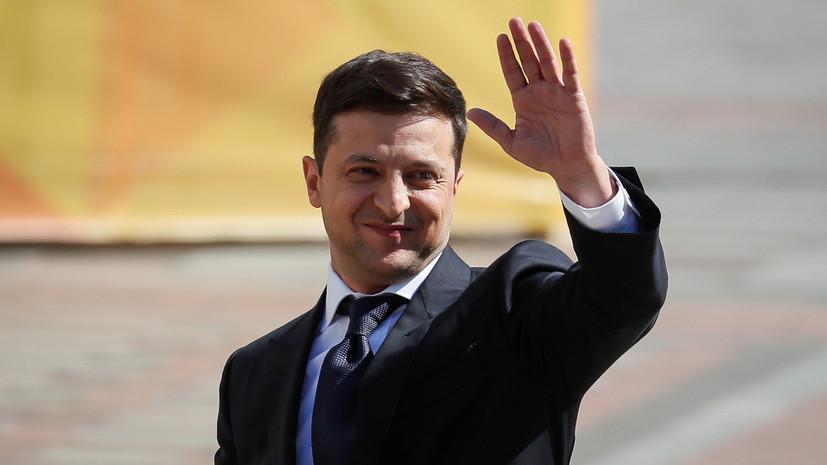 Зеленский назначил главу президентской администрации