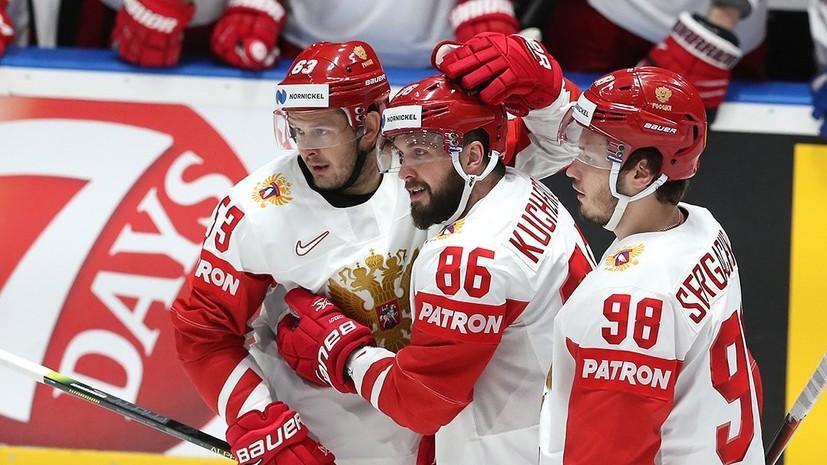 Сборная России по хоккею прибыла на матч с командой Швеции