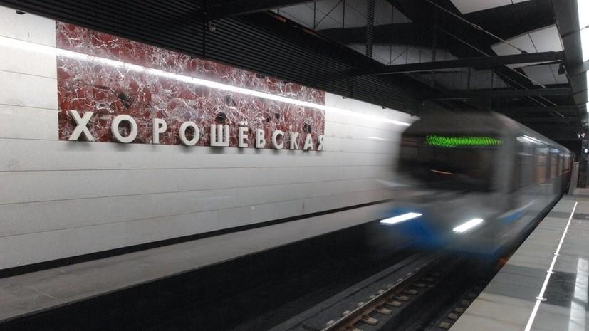 Причиной сбоя на Солнцевской линии московского метро стала потеря напряжения в рельсе