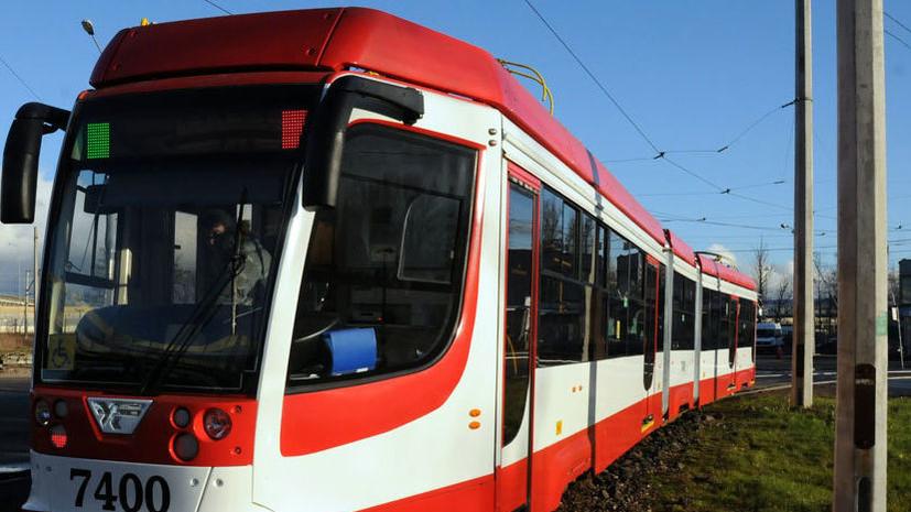 В Петербурге появится более 20 новых трамваев в 2019 году