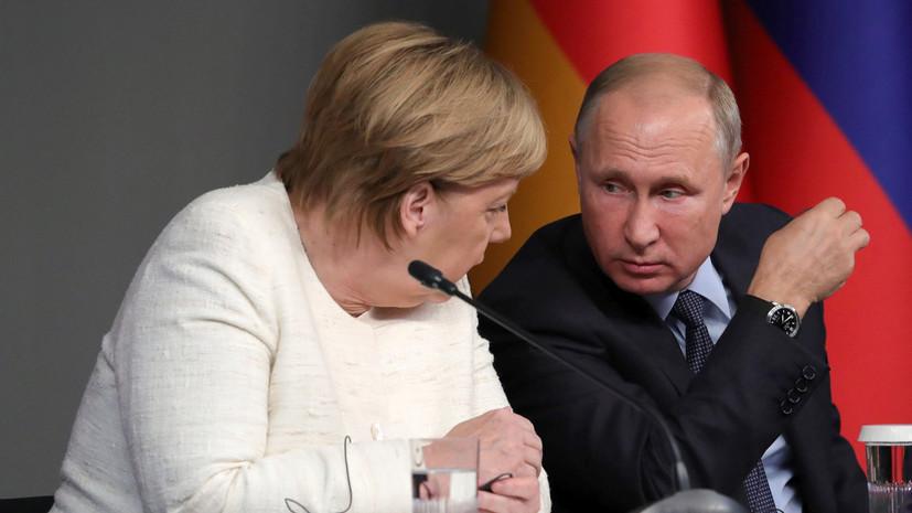 Путин напомнил Меркель и Макрону про закон о