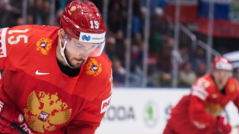Анисимов сравнял счёт в матче хоккейных сборных России и Швеции