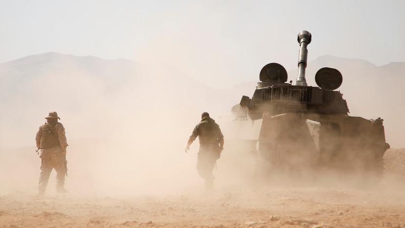 ЦПВС: боевики начали наступление на позиции сирийских войск