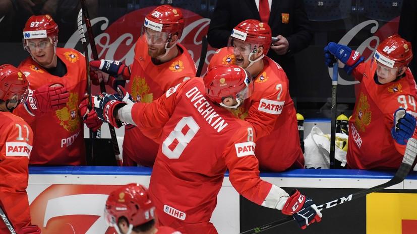 Овечкин отличился в матче со сборной Швеции на ЧМ с передачи Малкина