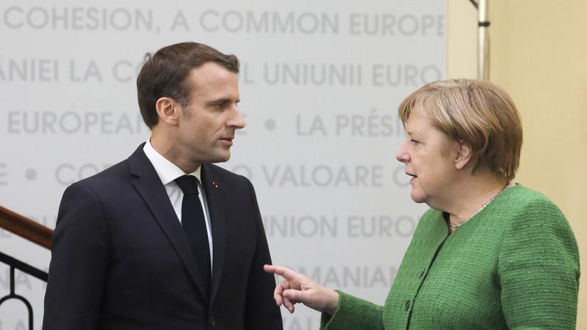 Франция и ФРГ выразили готовность сотрудничать с Ираном в торговле