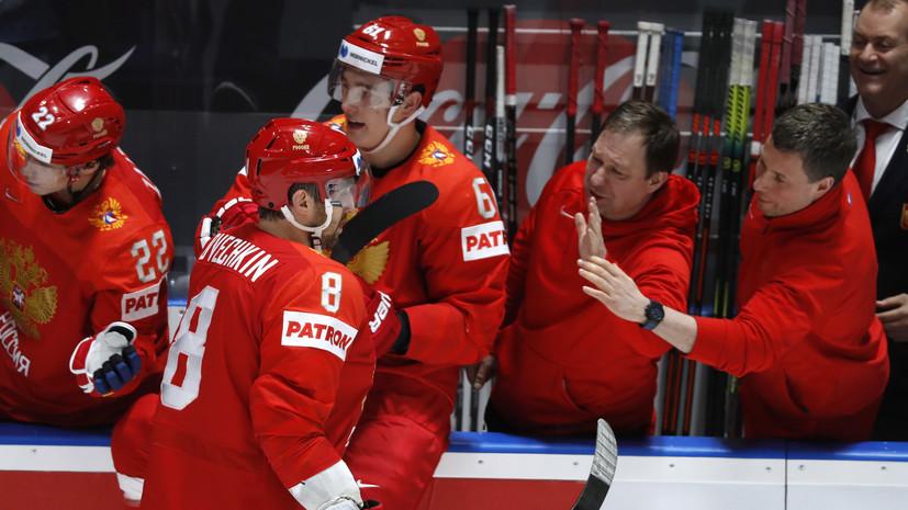 Сборная России забросила шесть шайб во втором периоде и громит команду Швеции на ЧМ